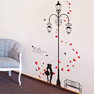 Amazon Brand - Solimo Wall Sticker for Bedroom (Couple Street Design ), Ideal Size on Wall: 114 x 180 cm