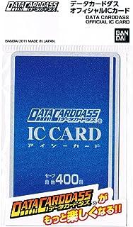データカードダス オフォシャルICカード
