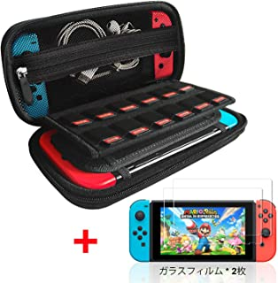Nintendo Switch ケース+2枚 ガラスフィルム iVoler ニンテンドースイッチ ケース スタンド機能付き 12個カート/ケーブル/イヤホンなど小物収納 バッグ 防塵 防水 耐衝撃 保護カバー
