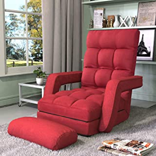 Merax Folding Lazy Floor Chair Sofa Lounger Bed with Armrests and a Pillow ((Red)
