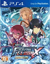 PS4 FIGHTING CLIMAX IGNITION Asian version Japanese subtitle & voice