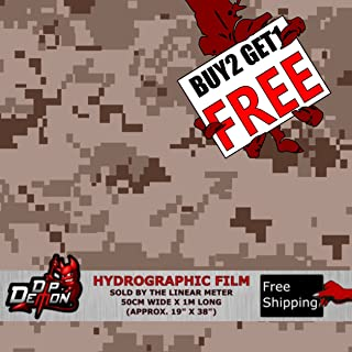 Lm Desert Storm Digital Camo Atac Hydrographic Water Transfer Film Hydro Dipping Dip