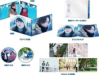 雪の華 DVD プレミアム・エディション (初回仕様/2枚組)
