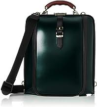 [アートフィアー] ダレスバッグ ニューダレス タッチ2 豊岡鞄 合成皮革 メンズ DS4-TO2