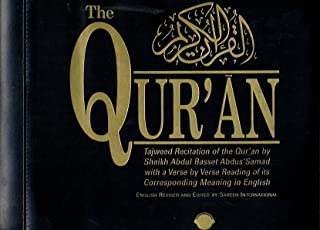 Qur'an on 64 CDs ; Tajweed Recitation ,With a Verse By Verse Reading of Its Corresponding Meaning in English