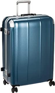 [サンコー] スーツケース フレーム SIGNER-S 双輪 大型 SIGS-68 87L 68 cm 4.8kg