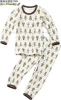 【あるこんたるこん】(EFO) ベビー キッズ ジュニア ルームウェア ロケット 男の子 長袖 レンギンス シャツ パジャマ
