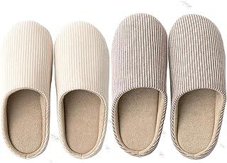 Minao スリッパ おしゃれ 2足セット 洗える 来客用 滑り止め 静音 室内履き クッション性 履き心地良い 軽量 シンプル かわいい 家族 カップル ルームシューズ 洗濯可