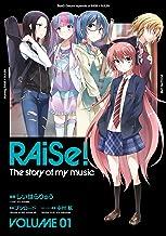 表紙: RAiSe! The story of my music1 (月刊ブシロード)   ブシロード