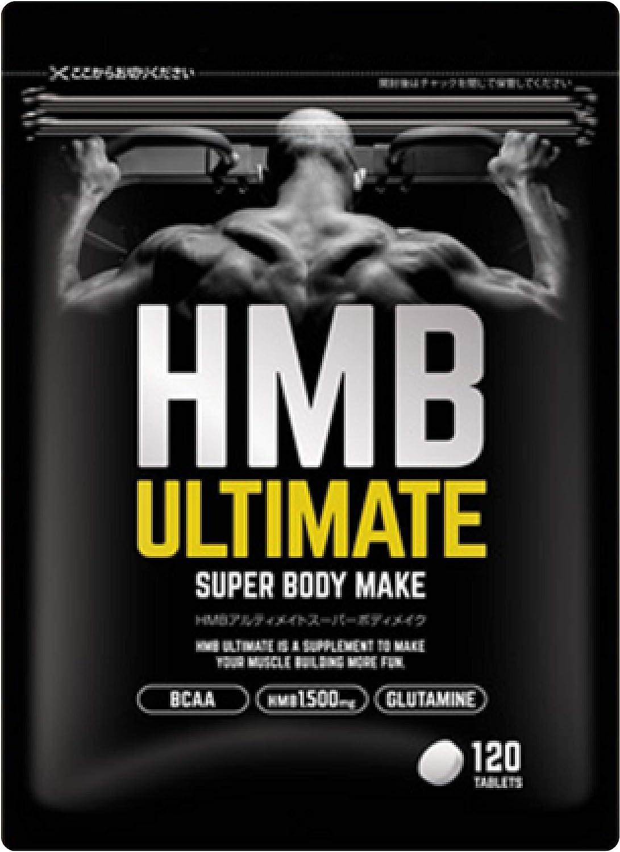 自然派研究所 HMB アルティメイト サプリメント【豪華7大成分配合 BCAA グルタミン フェヌグリーク 】 120粒/1袋