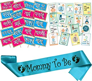 WOBBOX Colourful Indian Pattern Marathi Baby Shower Combo of Photo Booth Party Props, Sash and Milestone Cards - Combo B