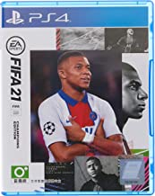FIFA 21, Champions Edition, PlayStation 4