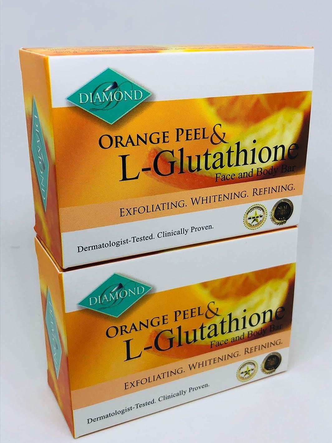 非アクティブ長々と道徳DIAMOND ORANGE PEEL&Glutathione soap/オレンジピール&グルタチオン配合ソープ(美容石けん) 150g×2個 正規輸入品
