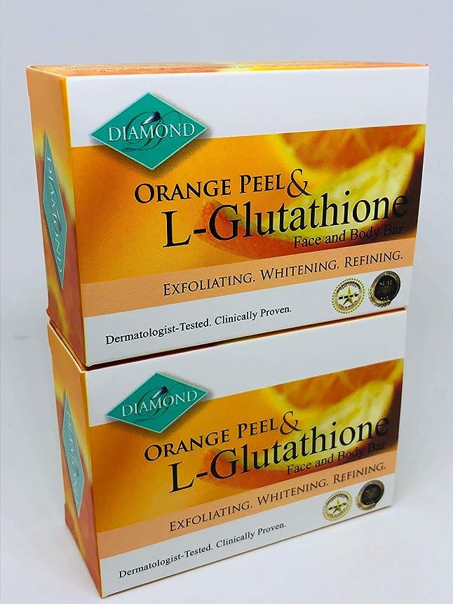ピラミッドスーパーマーケットアナログDIAMOND ORANGE PEEL&Glutathione soap/オレンジピール&グルタチオン配合ソープ(美容石けん) 150g×2個 正規輸入品