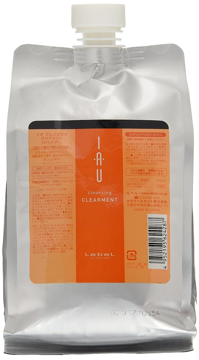 ヒューマニスティック祭りおルベル イオ クレンジング クリアメント シャンプー 1000ml (詰替え用)