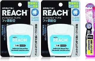 【まとめ買い】REACH リーチ® フッ素フロス2個+ホワイトニングEX(歯間ブラシ付き)1本