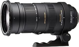 Sigma 50-500mm f/4.5-6.3 APO DG OS HSM SLD Ultra Telephoto Zoom Lens for Nikon Digital DSLR Camera