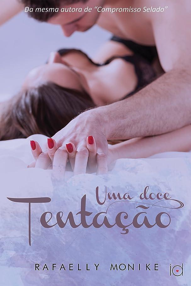 去るバンクブリリアントUma Doce Tenta??o (Portuguese Edition)