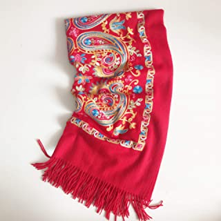 Ms. Wool Shawl Scarf Embroidered Wool Scarves Bohemian Chinese Wind Embroidery Scarves Large Shawl 200 * 70