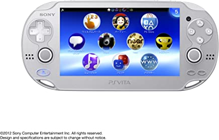 $1241 » PlayStation Vita - WiFi Ice Silver - Japanese Version (only plays Japanese version PlayStation Vita games)