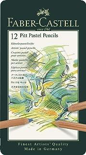 ファーバーカステル ピットパステル色鉛筆 12色セット 缶入 112112 [日本正規品]