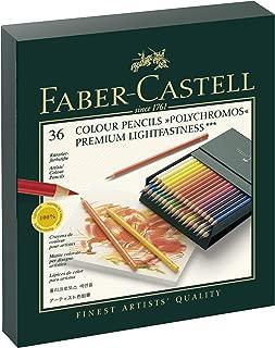 Best faber castell 36 colour Reviews