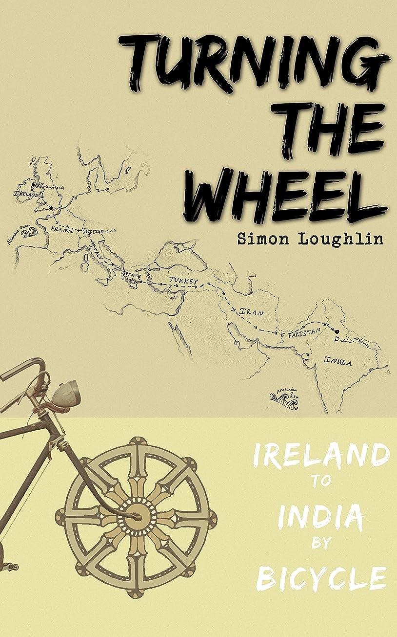 戦争投げ捨てるの配列Turning the Wheel: Ireland to India by Bicycle (English Edition)