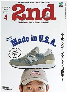 2nd(セカンド) 2020年4月号 Vol.157(やっぱりメイド・イン・U.S.A.が好きっ!)[雑誌]...
