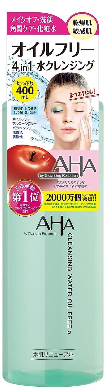 用量香りモバイルクレンジングリサーチ クレンジングウォーター オイルフリーb (敏感肌タイプ)400mL