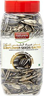 Natures Choice Sunflower Seeds - 150 gm