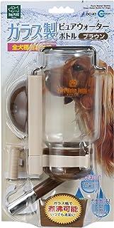 マルカン ガラス製ピュアウォーターボトル ブラウン
