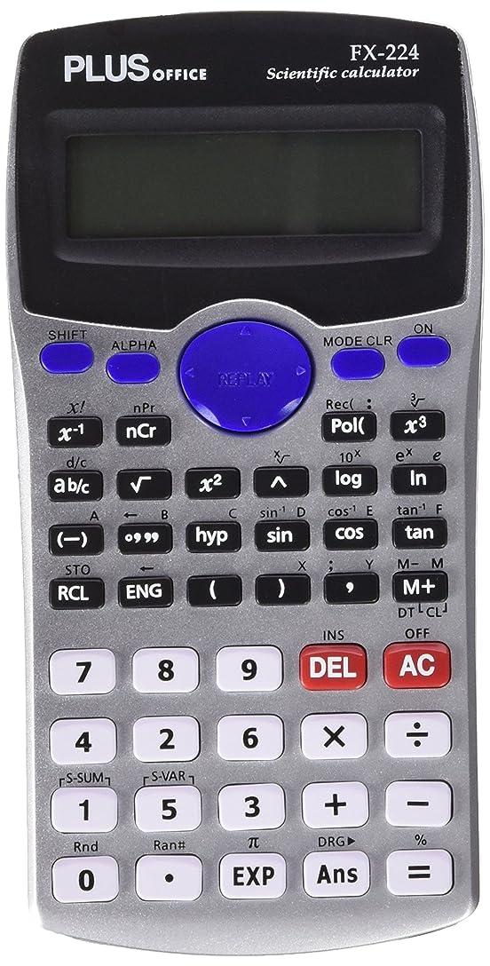 影響を受けやすいです大使相対サイズプラスオフィスFX-224 - 科学計算用電卓