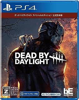 Dead by Daylight スペシャルエディション 公式日本版 【CEROレーティング「Z」】
