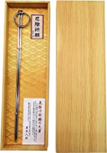 厄除け 祈祷済 火箸(中) 木目紙箱