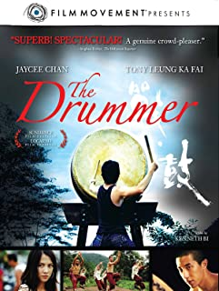 The Drummer (English Subtitled)