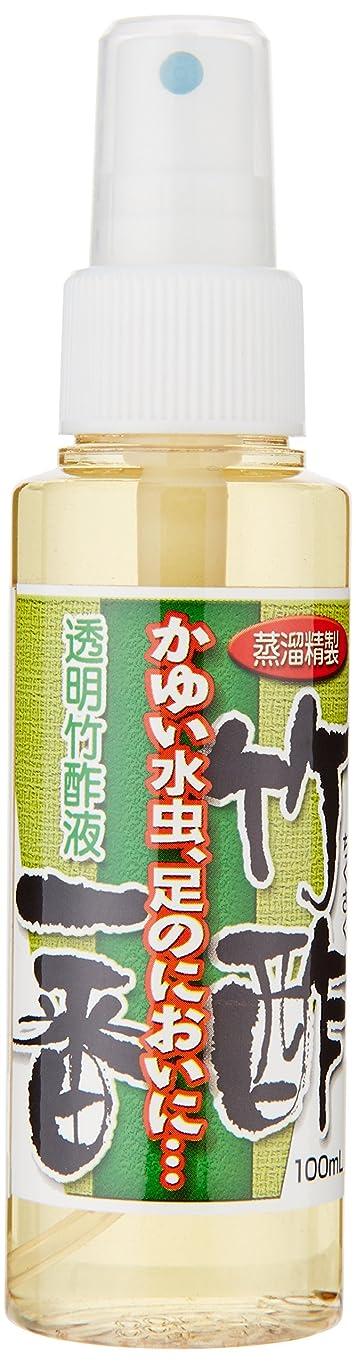 ピカリング自分の力ですべてをする生産性健カンパニー 竹酢一番 透明竹酢液 140022