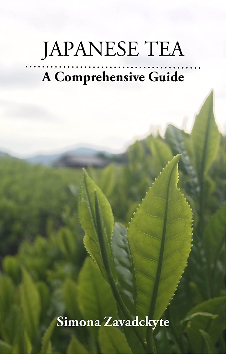 克服する明るい届けるJapanese Tea: A Comprehensive Guide (English Edition)