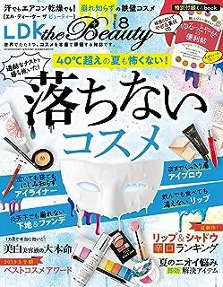 LDK the Beauty(エルディーケー ザ ビューティー) 2019年 08 月号 [雑誌]