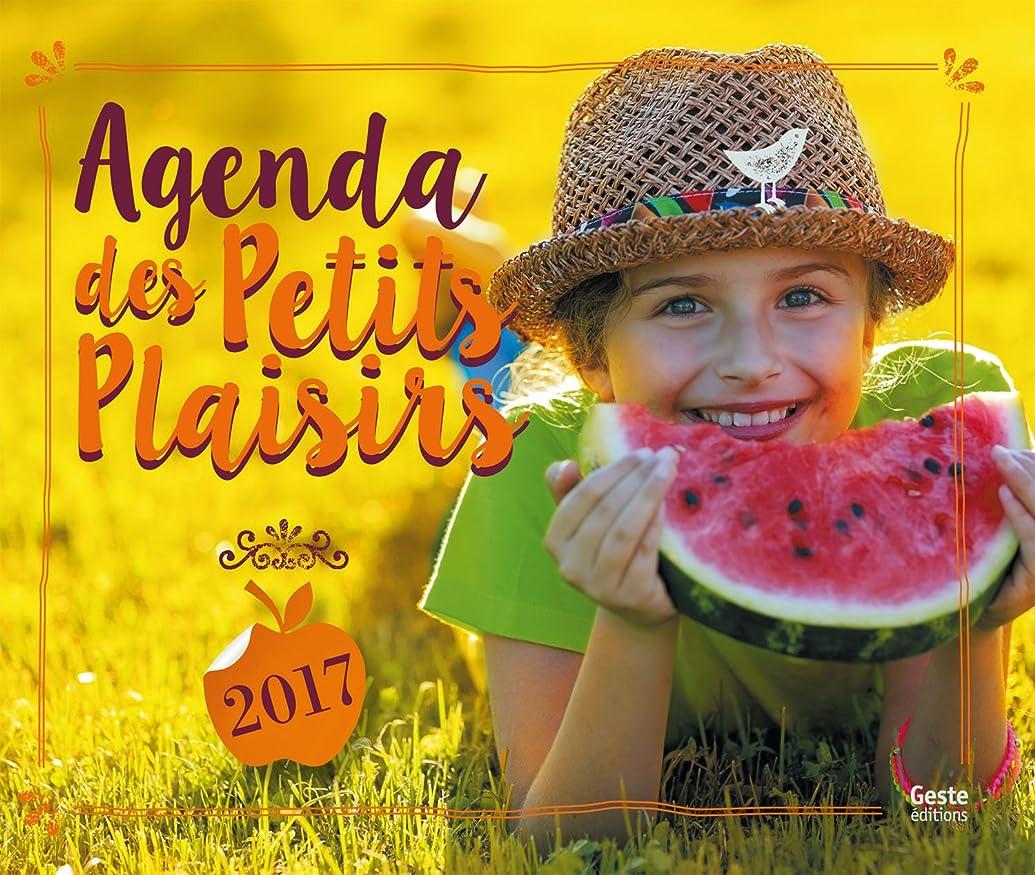 チャンピオンアーネストシャクルトン消すAgenda 2017 des petits plaisirs