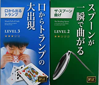The Bending Spoon/Mouth Full of Cards Magic Kits