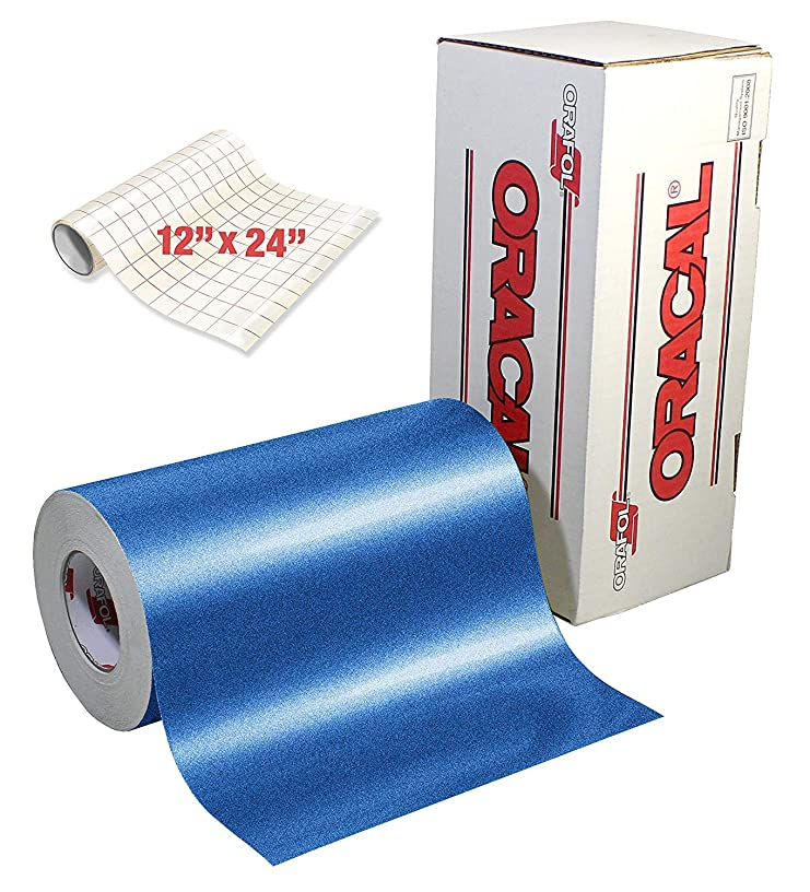 ORACAL Blue Metallic Sparkle Premium Adhesive Craft Caste Vinyl 12