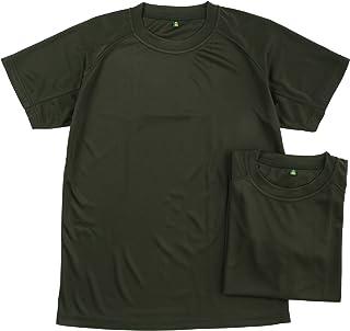 (ジェイジィエスディエフ) J.G.S.D.F クールナイス半袖Tシャツ2枚組(吸汗速乾)【自衛隊衣料】 6525
