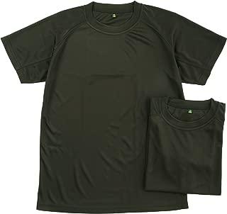 (ジェイジィエスディエフ)J.G.S.D.F クールナイス半袖Tシャツ2枚組(吸汗速乾)【自衛隊衣料】 6525