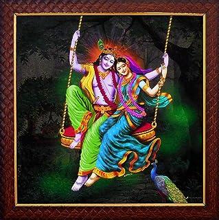 DollsofIndia Radha Krishna on a Swing - Screen Print - Framed - 13 x 13 inches (UC45)