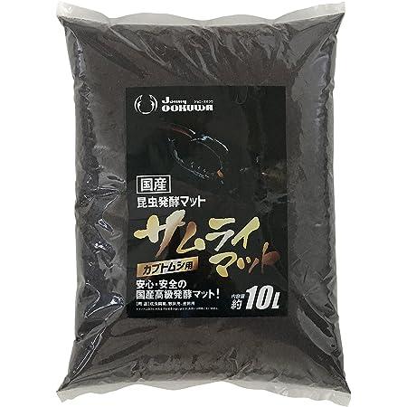 ジョニーオオクワ サムライマット カブトムシ用 (10L)