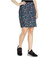 Happy High Waist Skirt