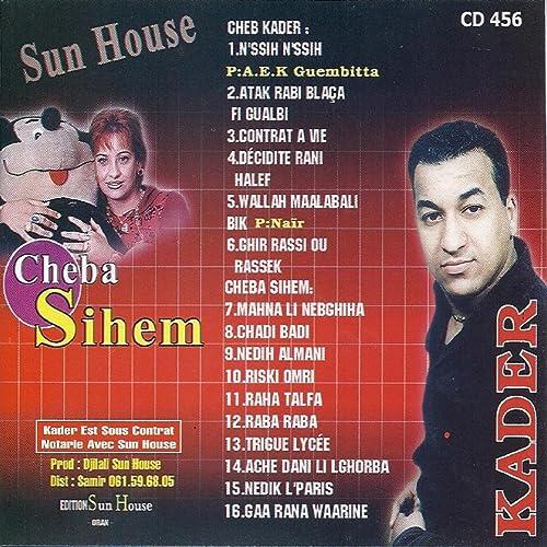 2011 TÉLÉCHARGER ALBUM CHEBA SIHEM