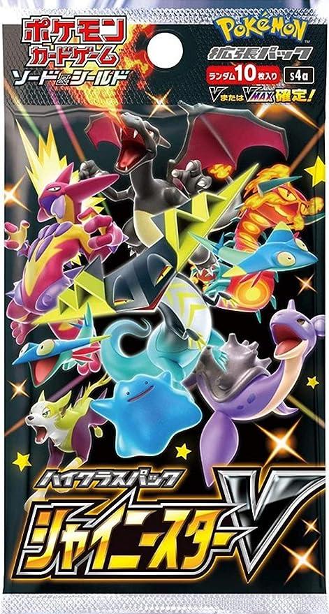 Pokemon TCG Shining V Booster BOX JPN SEALED !!