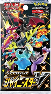 Pokemon Card Game High Class Pack Shiny Star V 5 Pack (10 Cards)
