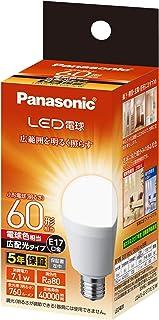 パナソニック LED電球 口金直径17mm 電球60W形相当 電球色相当(7.1W) 小形電球・広配光タイプ 密閉器具対応 LDA7LGE17ESW